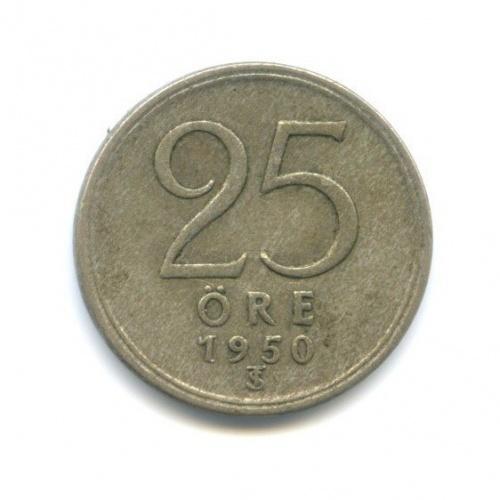 25 эре 1950 года (Швеция)