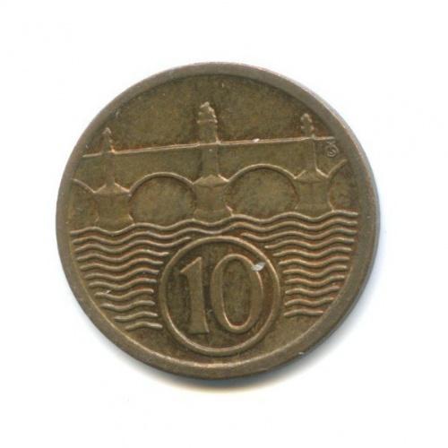 10 геллеров 1925 года (Чехословакия)