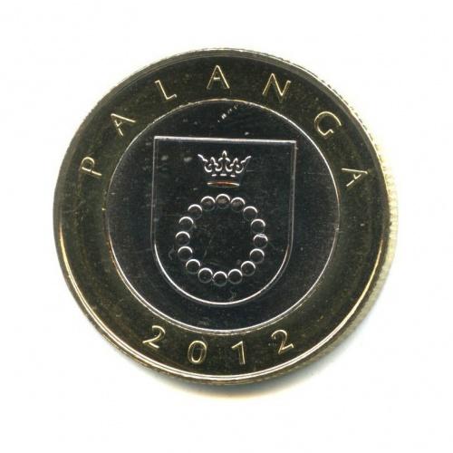 2 лита — Курорты Литвы - Паланга 2012 года (Литва)
