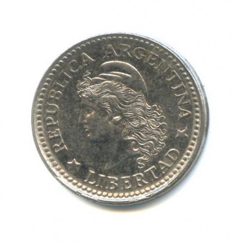 10 сентаво 1959 года (Аргентина)