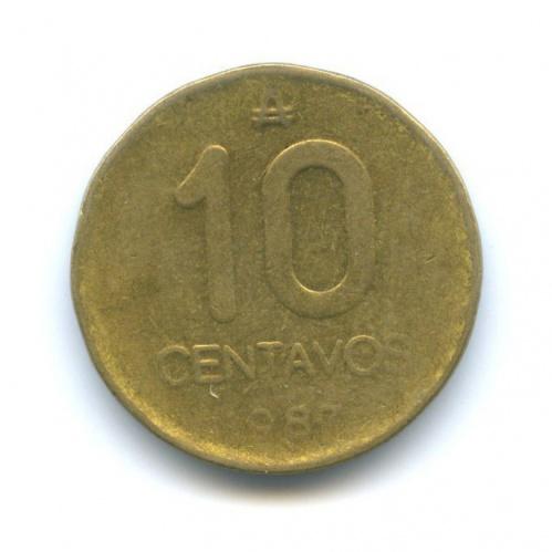 10 сентаво 1987 года (Аргентина)