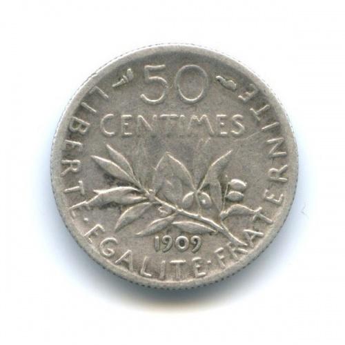 50 сантимов 1909 года (Франция)