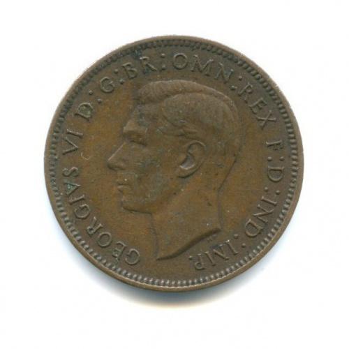 1 фартинг 1941 года (Великобритания)
