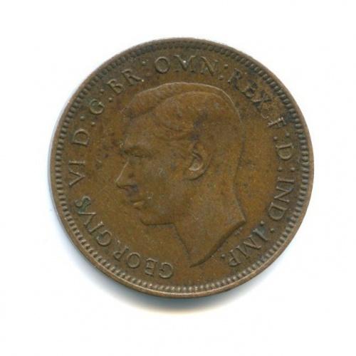 1 фартинг 1940 года (Великобритания)