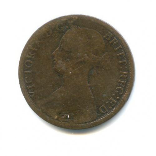 1 фартинг - Королева Виктория 1861 года (Великобритания)