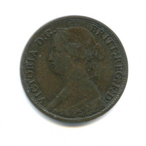 1 фартинг - Королева Виктория 1873 года (Великобритания)