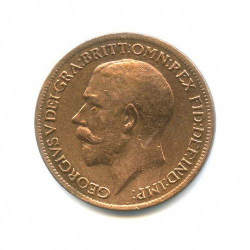 1 фартинг 1920 года (Великобритания)