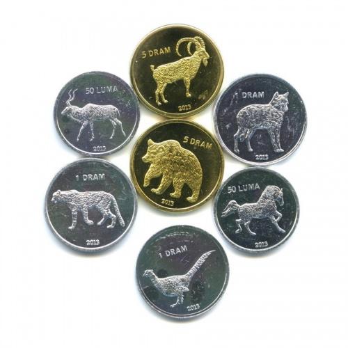 Набор монет, Нагорный Карабах 2013 года