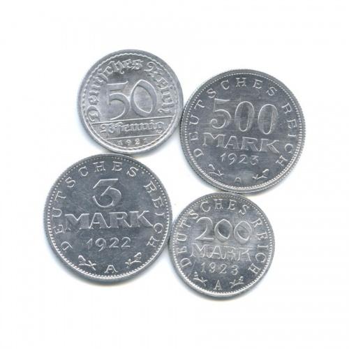 Набор монет 1921-1923 (Германия)