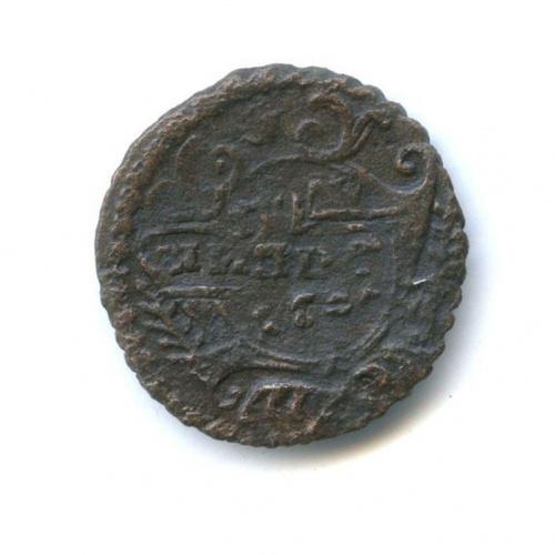 Денга (1/2 копейки), двойной удар 1731 года (Российская Империя)