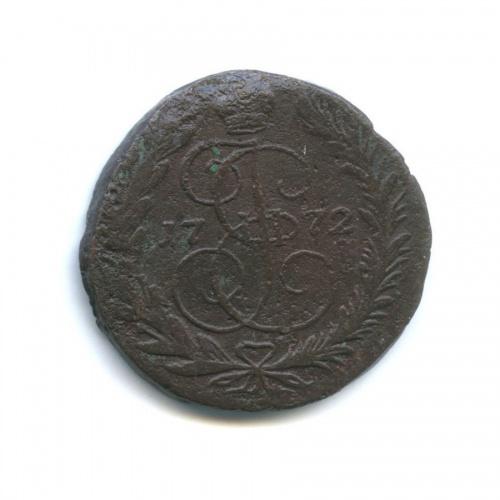 2 копейки (брак чеканки) 1772 года ЕМ (Российская Империя)