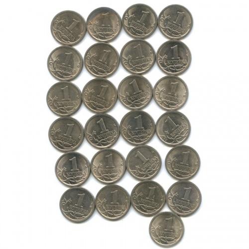 Набор монет 1 копейка 2009 года (Россия)