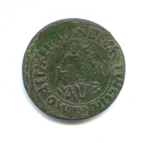 Деньга (1/2 копейки) 1707 года (Российская Империя)