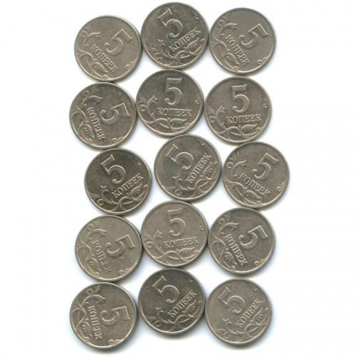 Набор монет 5 копеек 2002 года (Россия)