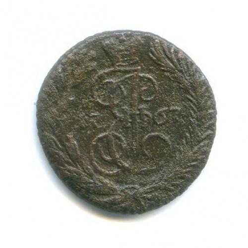 Полушка (1/4 копейки) 1767 года ЕМ (Российская Империя)