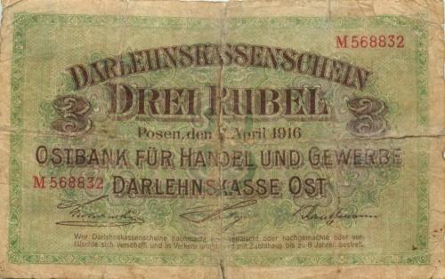 3 рубля, г. Познань 1916 года (Польша)