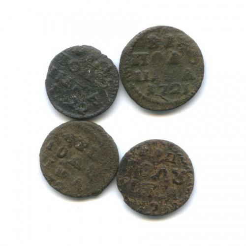 Набор монет полушка (1/4 копейки) ВРП (Российская Империя)