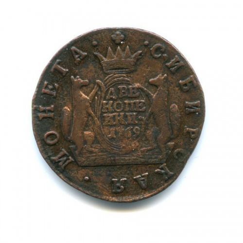 2 копейки 1769 года КМ (Российская Империя)