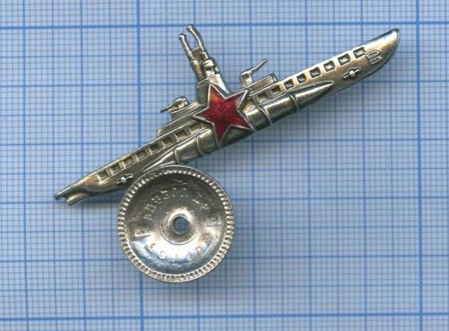 Знак нагрудный «Командир подводной лодки» (СССР)