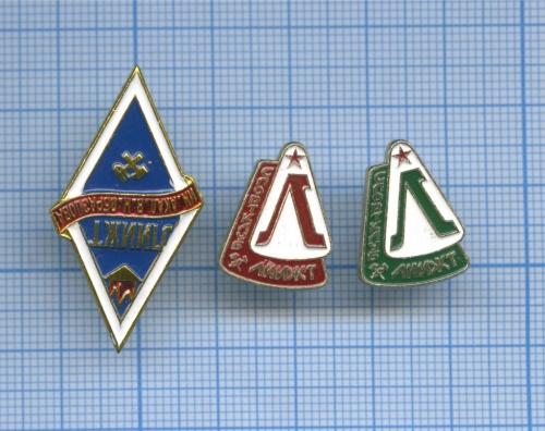 Набор знаков «ЛИИЖТ» (СССР)