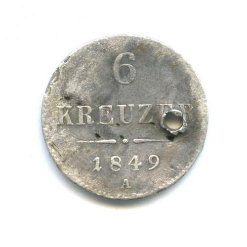 6 крейцеров 1849 года А (Австрия)