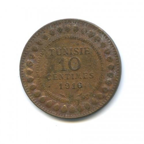 10 сантимов 1916 года (Тунис)