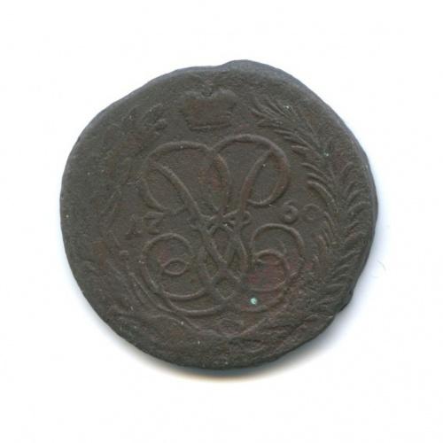 1 копейка 1760 года (Российская Империя)