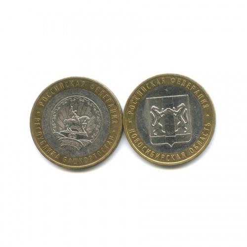 Набор монет 10 рублей — Российская Федерация - Области иреспублики 2007 года (Россия)