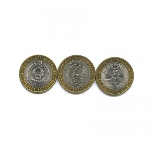 Набор монет 10 рублей — Российская Федерация - Области иреспублики 2009 года (Россия)