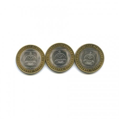 Набор монет 10 рублей — Российская Федерация - Республика Бурятия 2011 года (Россия)