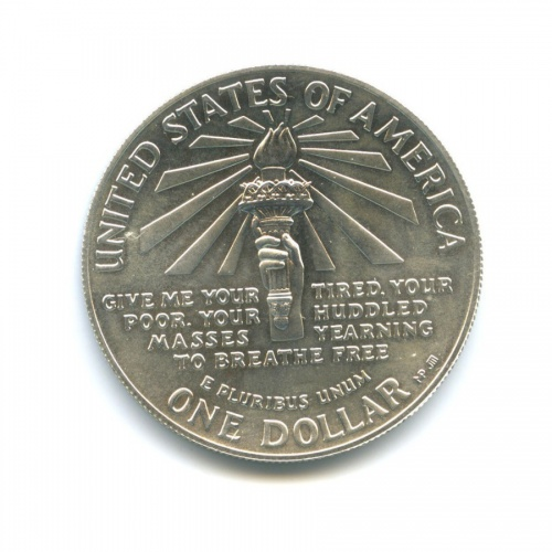 1 доллар — 100 лет Статуе Свободы 1986 года P (США)