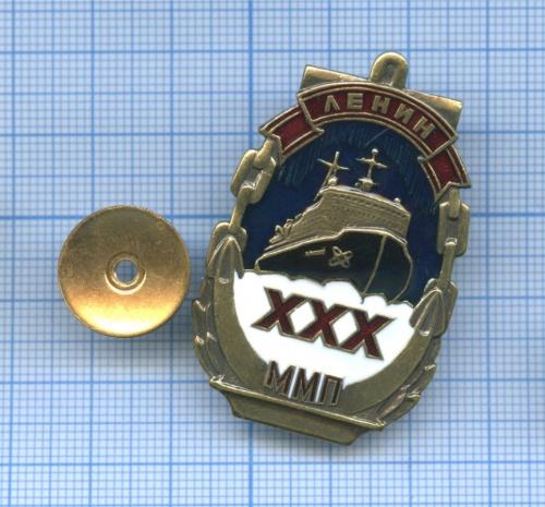 Знак «Ленин XXX ММП» (Россия)