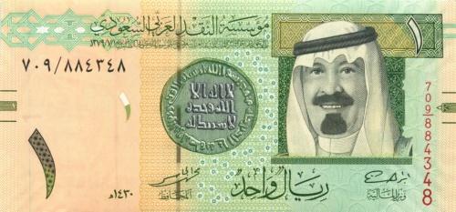 1 риал (Саудовская Аравия) 2009 года