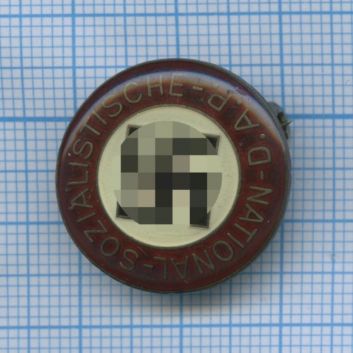 Знак партийный «D.A.P. National Sozialistische» (Германия (Третий рейх))