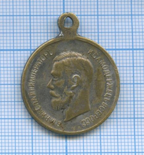 Медаль «Захрабрость», 4-я степень (посеребрение, частник) (Российская Империя)