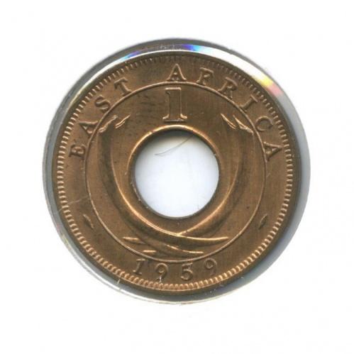 1 цент, Восточная Африка (вхолдере) 1959 года
