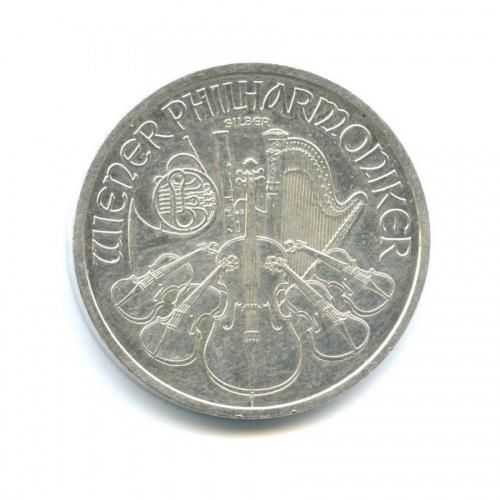 1½ евро — Венская филармония 2011 года (Австрия)