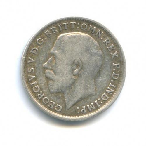 3 пенса 1915 года (Великобритания)