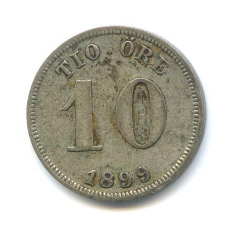 10 эре 1899 года (Швеция)