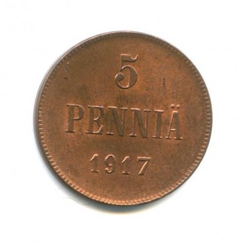 5 пенни (без обращения) 1917 года (Российская Империя)