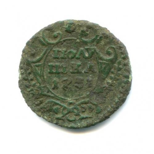 Полушка (1/4 копейки) 1731 года (Российская Империя)
