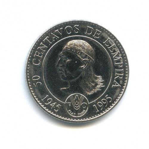 50 сентаво - 50 лет ФАО, Гондурас 1994 года