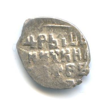 1 копейка - Петр IВеликий 1696-1725