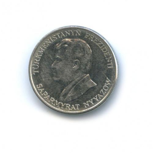 20 тенге 1993 года (Туркмения)