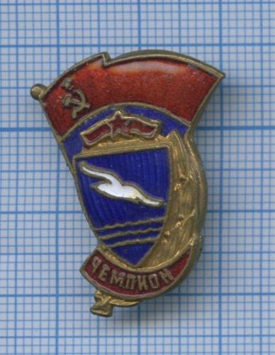 Знак «Чемпион» (СССР)