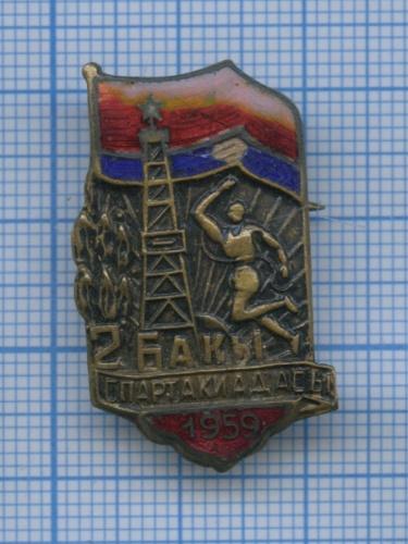 Знак «2 Бакы Спортакиадасы» 1959 года (Азербайджан)