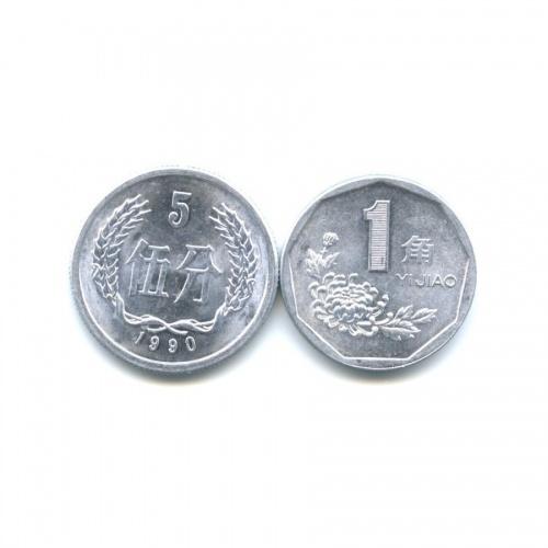 Набор монет 1990, 1993 (Китай)