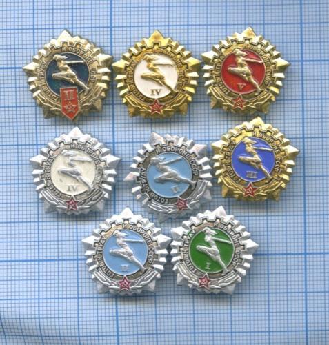 Набор знаков «Готов ктруду иобороне» (СССР)