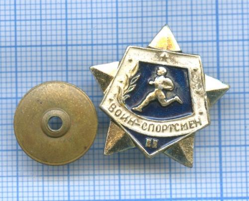 Знак «Воин-спортсмен», IIстепень (СССР)