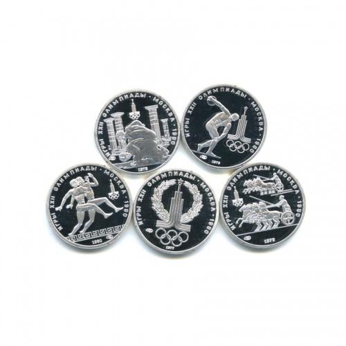 Набор жетонов «150 рублей - Игры XXII Олимпиады, Москва-1980»
